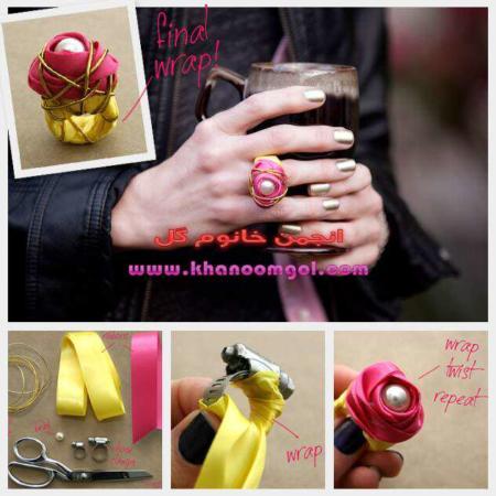 image آموزش ساختن انگشترهای زیبا در خانه با مواد ساده