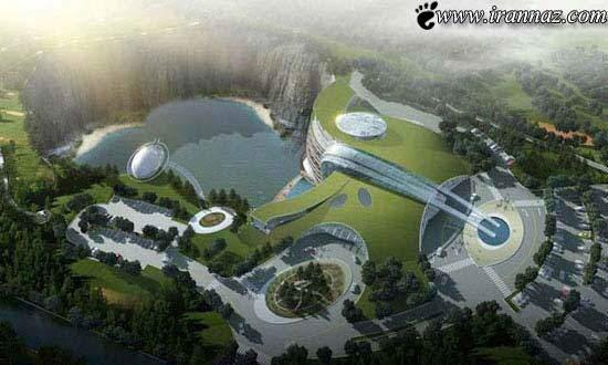 image عکس های مراحال ساخت یک هتل زیرزمینی در چین