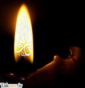 image حدیث های بسیار زیبا برای محرم و عاشورا و امام حسین علیه السلام