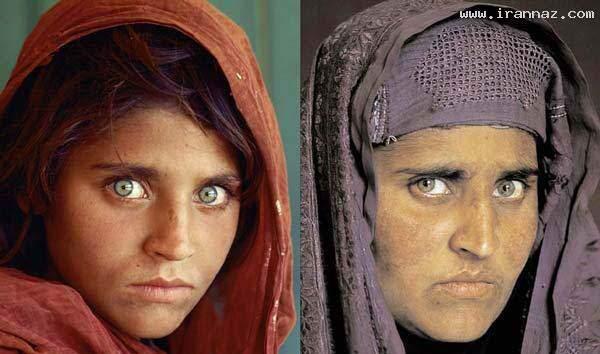 image تصویر زیباترین چشم های جهان در صورت دختر افغانی