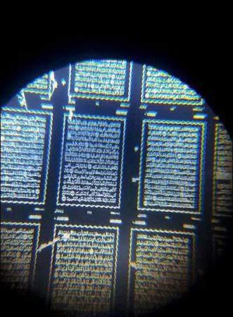 image عکس های شگفت انگیز کوچک ترین قرآن در جهان