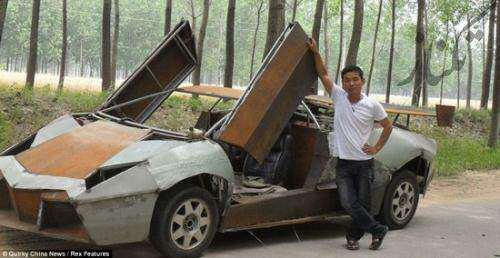 image عکسی دیدنی از یک لامبورگینی چینی