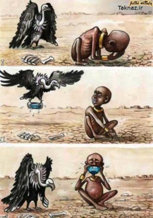 image غم انگیزترین عکس در جهان چیست