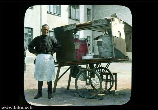 image روسیه در سال ۱۹۳۱ چه شکلی بوده است
