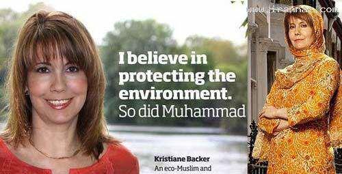 image عکس های روی آوردن به اسلام و حجاب بر سر کردن مجری آلمانی