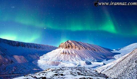 image تصویر باور نکردنی شفق قطبی در نروژ