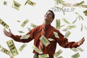 image لیست خواندنی از پر پول ترین شغل ها در ایران