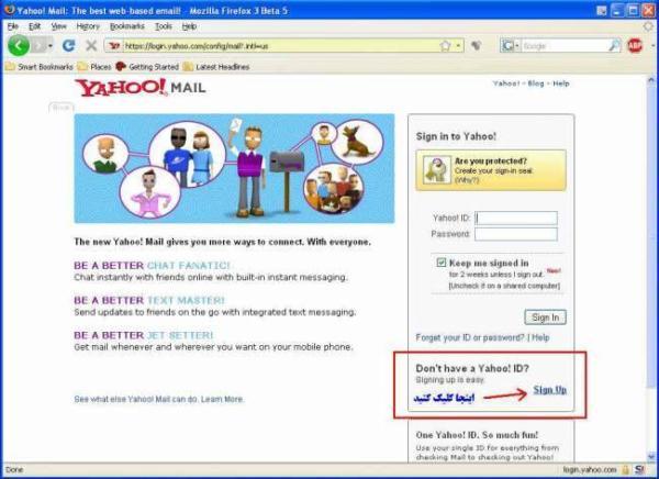 image آموزش کامل و جامع نحوه ساخت یک ایمیل معتبر