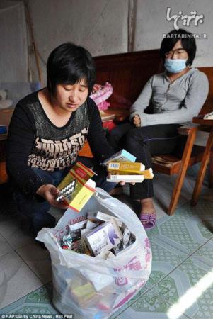 image عکس هایی دختر نوجوان چینی با ریش و سبیل مادرزادی