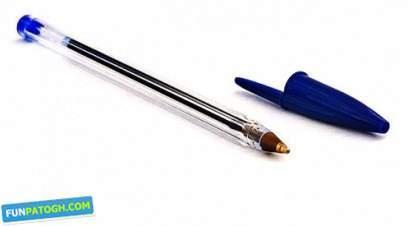 عکس, تاریخچه کامل و تصویری از خودکار بیک