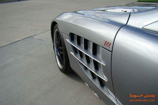 image مایکل جردن صاحب گران قیمت ترین ماشین در جهان