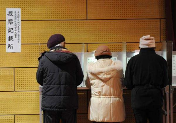 image برگزاری انتخابات سراسری در ژاپن