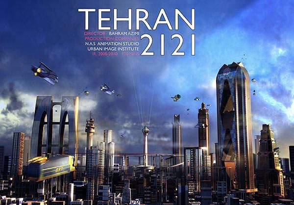 image دیدن تهران در سال ۲۱۲۱ خالی از لطف نیست