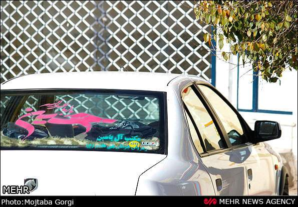 image گزارش تصویری نوشتن جملات زیبای عزاداری ماه محرم روی ماشین ها