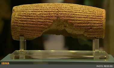 image تاریخچه جزئیات عکس منشور حقوق بشر کوروش