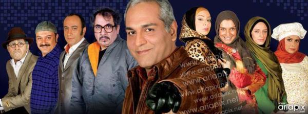 image عکس های دیدنی از سریال ویلای من کارگردان مهران مدیری
