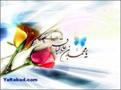 image پیامک های زیبای تبریک برای ولادت امام محمد باقر علیه السلام
