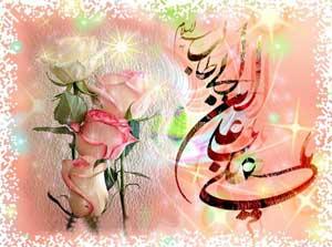 image بهترین پیامک و متن های تبریک عید غدیر