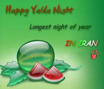 image زمستانی ترین کارت پستال های جهان برای تبریک شب یلدا