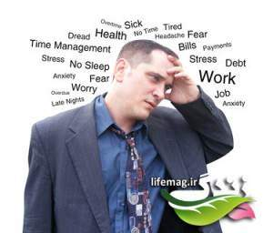 image درمان استرس در محیط های کاری