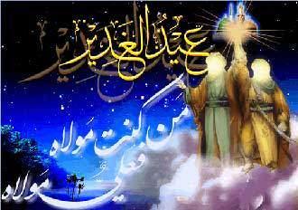 image مقاله تحقیق با منابع کامل درباره عید غدیر