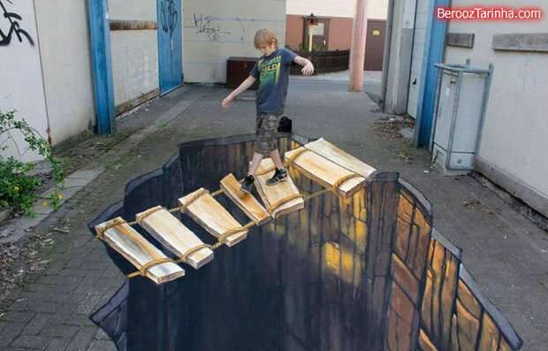image تصاویر با کیفیت از نقاشی های زیبای خیابانی