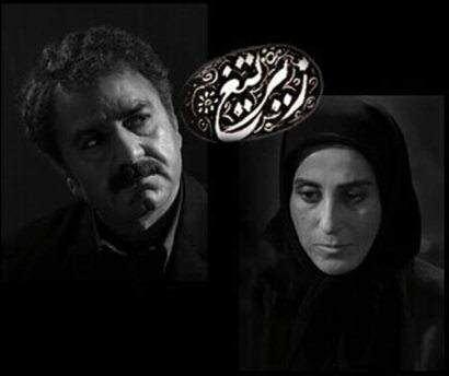 image فهرست بازیگران به یاد ماندنی سینمای ایران