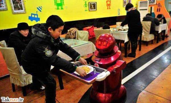 image تصاویر دیدنی از گارسون های روبات در رستوارن روبوت