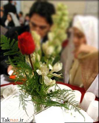 image, چطور بفهمیم که برای ازدواج آماده هستیم یا نه