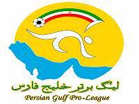 image نتایج کامل و دقیق هفته ۲۲ لیگ برتر فوتبال ایران دی