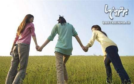 image, داشتن یک دوست خوب بهترین تضمین سلامت جسمی و روانی