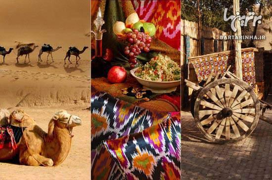 image گزارش تصویری و سفر مجازی به کشور زیبای ازبکستان