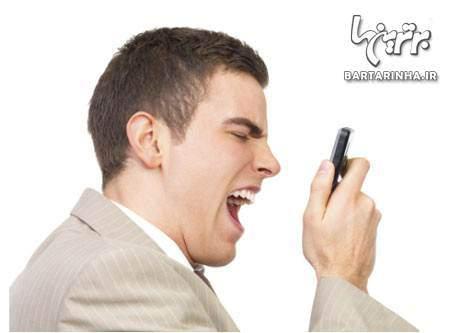 image راهنمای ترک عادت بد با صدای بلند با موبایل حرف زدن
