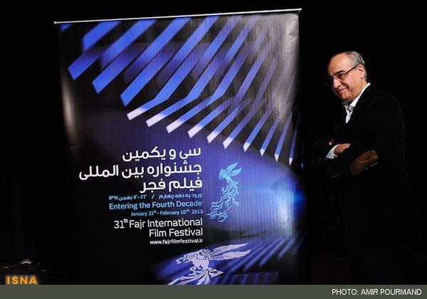 image تصویر با کیفیت از پوستر سیمرغ جشنواره فجر ۹۱