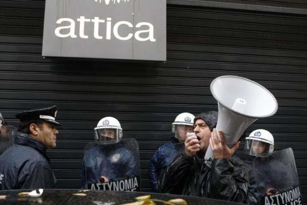 image ادامه اعتراضات به شرایط اقتصادی در شهر آتن یونان
