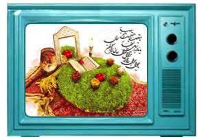 image معرفی و ساعت پخش سریال های مخصوص عید