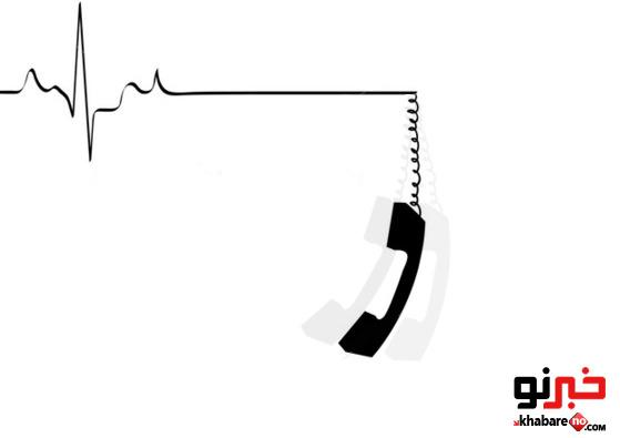 image پیدا کردن شماره آدرس دقیق افراد از روی شماره تلفن آنها