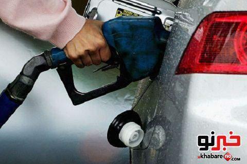 image خبر های جالبی درباره ذخیره سازی بنزین توسط مردم