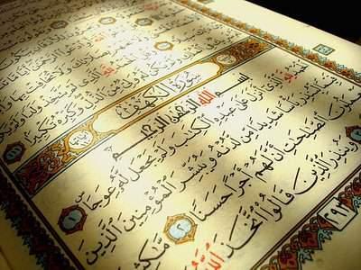 image خواندن سوره کهف در قرآن چه اثری روی زندگی انسان دارد