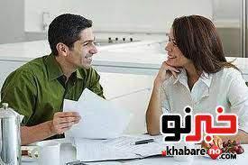 image توصیه های روانشناسی برای داشتن یک رابطه شاد و خوب با همسر