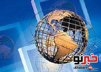 image متن مصوبات شورای عالی فضای مجازی کشور دی ۹۱
