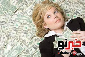 image چرا خانم ها جذب مردان ثروتمند می شوند