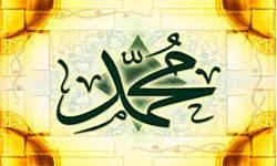 image معنی جملات نوشته شده بر دسته شمشیر حضرت محمد (ص)