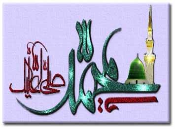 image مقاله کامل با منبع در مورد پیامبر اسلام حضرت محمد (ص)