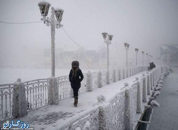 image, سرد ترین نقطه زمین برای زندگی کجاست