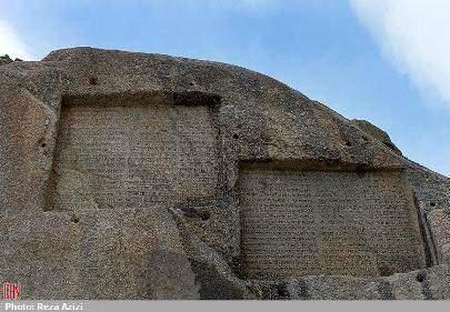 image تصاویر زیبا از کتیبه های تاریخی گنجنامه همدان