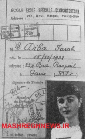 image عکس جالب کارت داشنجویی فرح پهلوی در پاریس