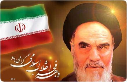 image متن های ادبی هنری کوتاه درباره دهه فجر و ۲۲ بهمن
