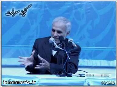 image فایل صوتی سخنرانی سبک زندگی دکتر حسن عباسی سمفونی مردگان