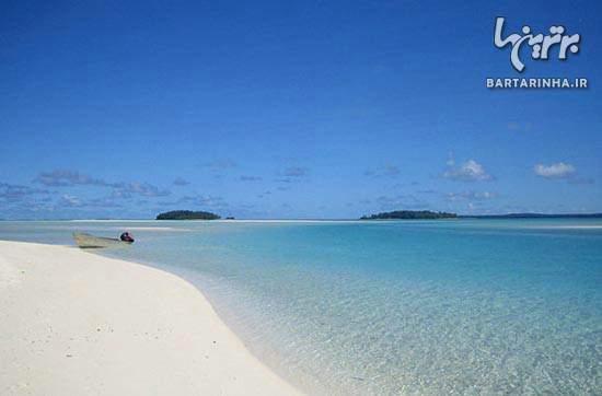 image قشنگ ترین جاهای دنیا برای سفر های تفریحی کجاست